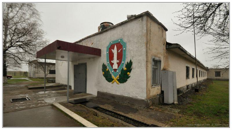 Base nucléaire soviétique de Pervomaysk en Ukraine - La base-vie