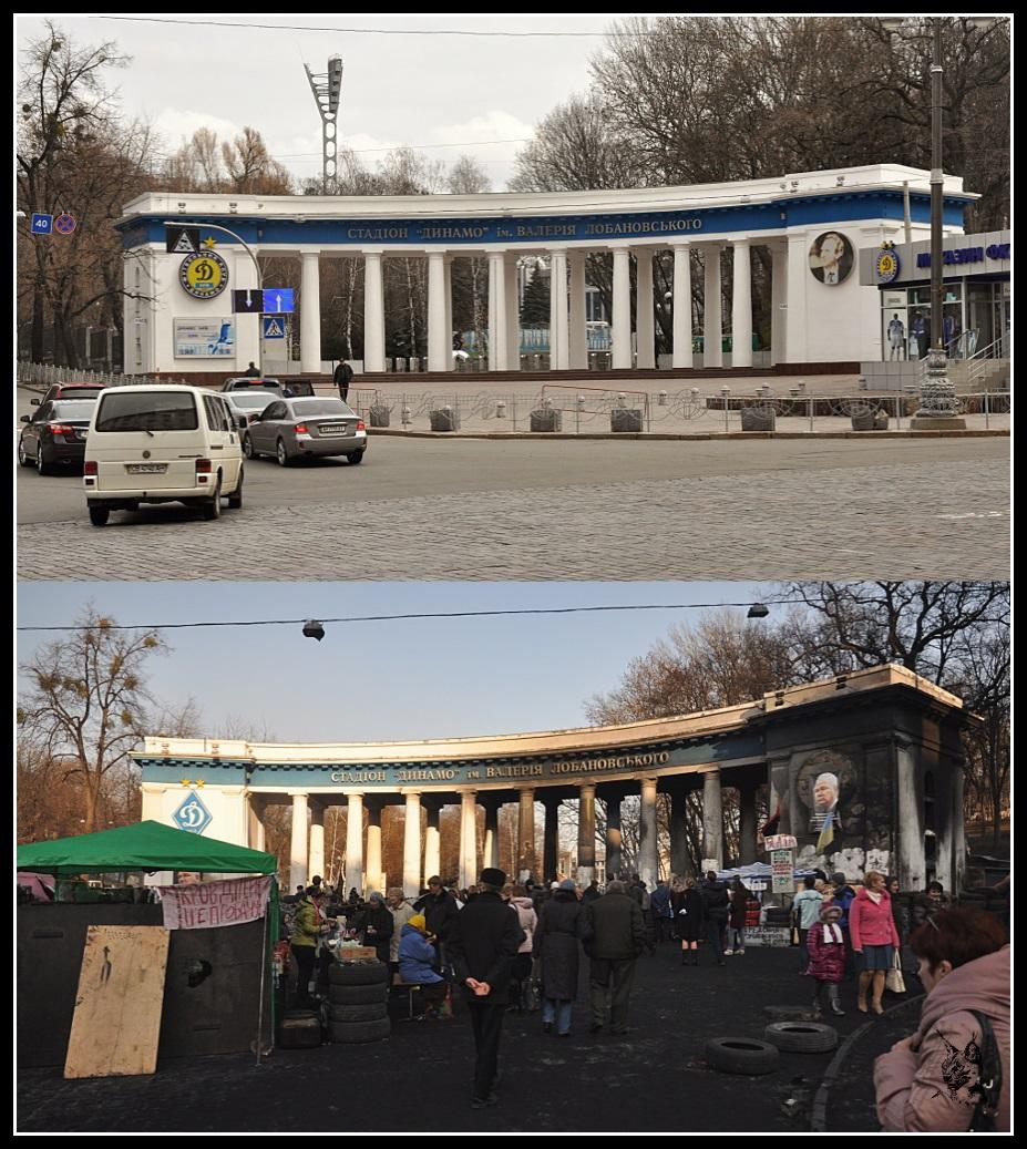 Kiev - revolution de 2014 Euromaidan. Photo avant et après les émeutes