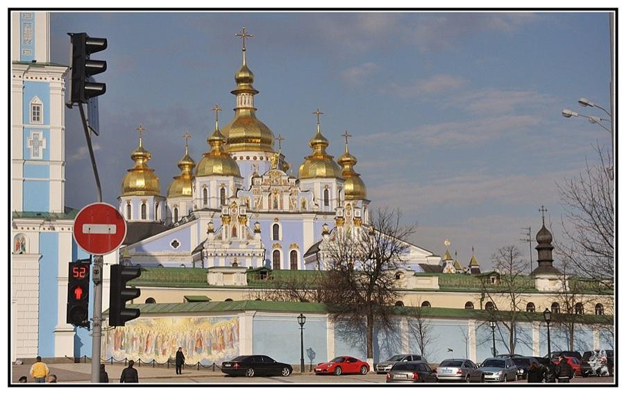 Kiev, Ukraine - monastère de Saint-Michel-au-dôme-d'or