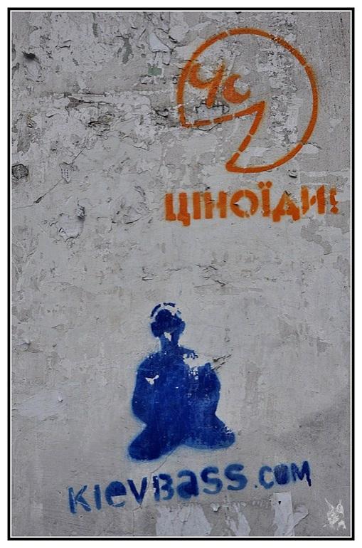 Kiev Ukraine - graf' kievbass.com