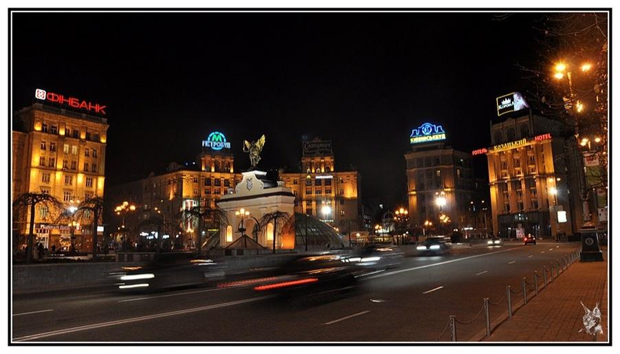 Kiev Ukraine. La Place de l'Indépendance - Maidan