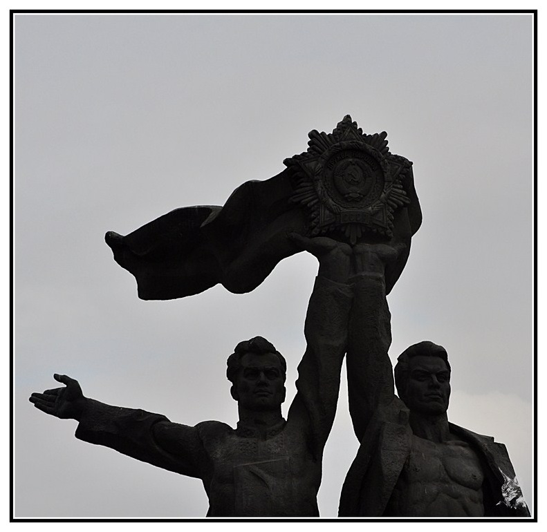 Kiev - Moument à la gloire du communisme