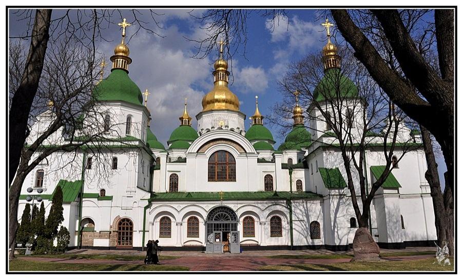 Kiev - Ukraine. La Cathédrale Sainte Sophie