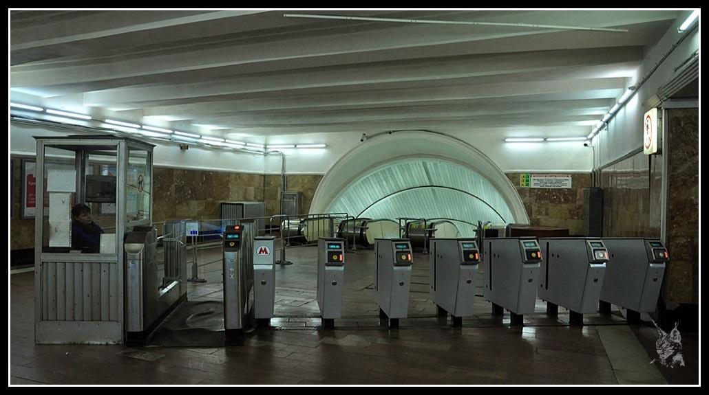 Le métro de Moscou, les tourniquets - Москва метро