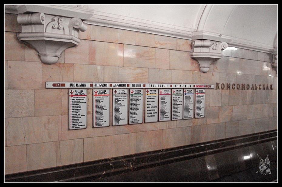 Le métro de Moscou - Москва метро
