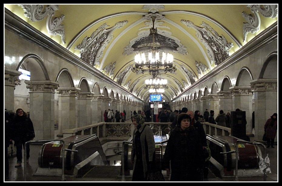 Métro de Moscou, Palais souterrain - Москва метро
