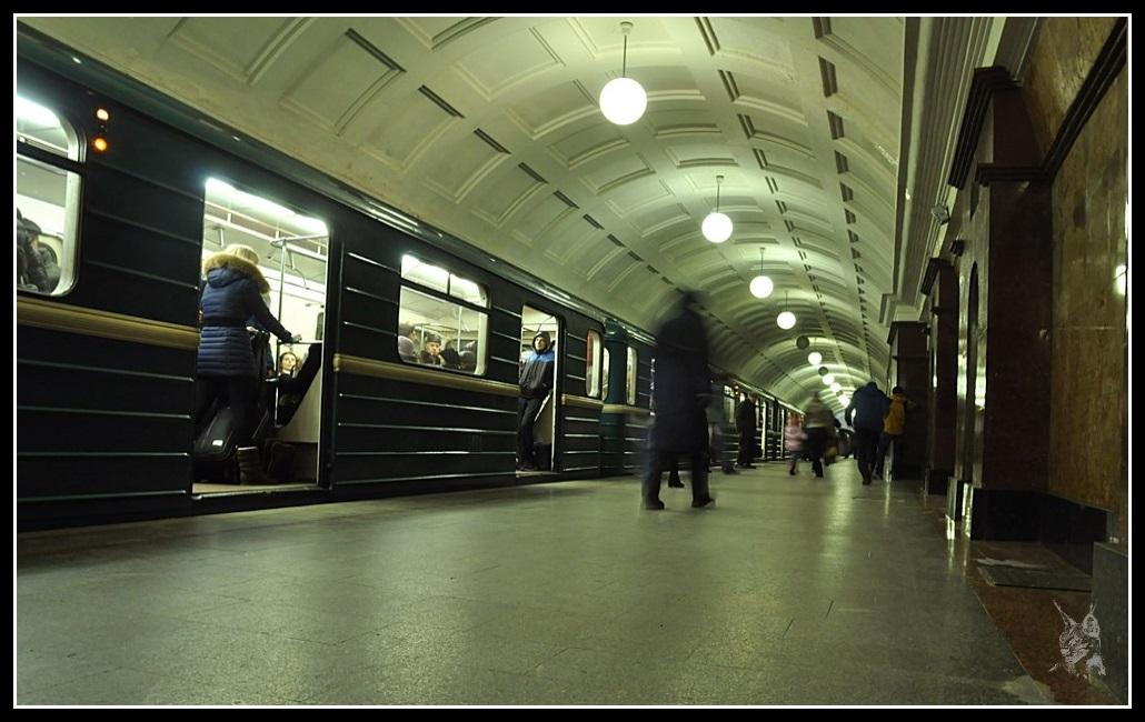Le métro de Moscou, Une rame a quai - Москва метро