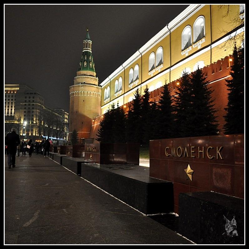 Le Kremlin de Moscou - Mémorial de la seconde guerre mondiale