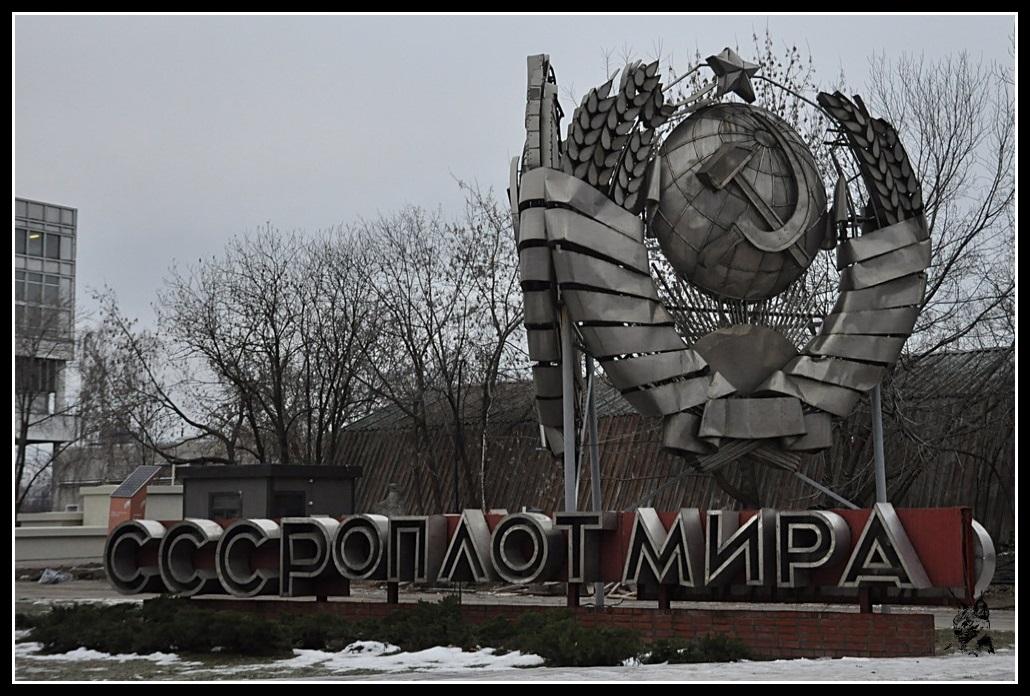 Vestiges du communisme - Moscou, le Parc aux statues déboulonnées