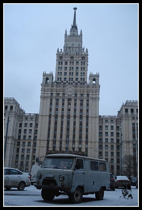 Moscou Building stalinien, les Sept soeurs de Staline