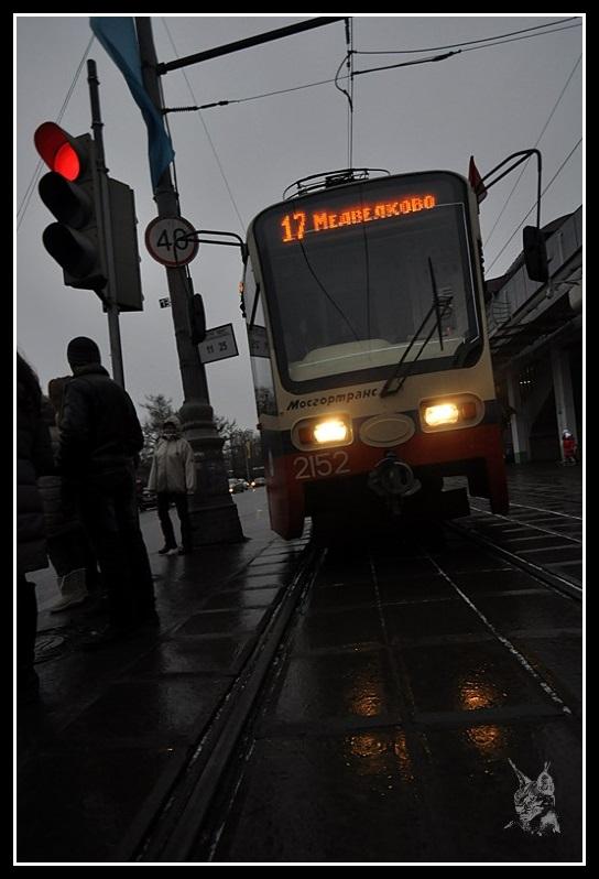 Moscou è Le tramway