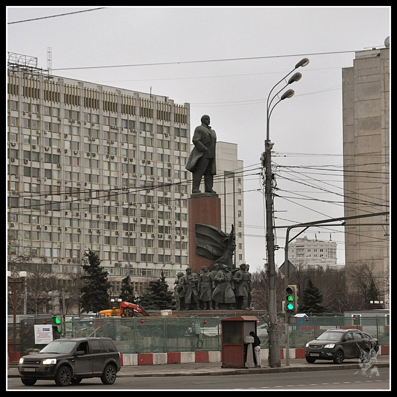 Moscou - Monument soviétique