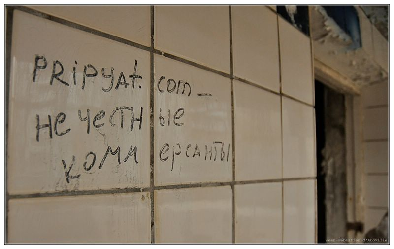http://www.jeansebastiendaboville.com/2bgal/img/tchernobyl/prypiat-9_GF.jpg